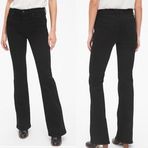 Limited Edition Gap Black Jeans